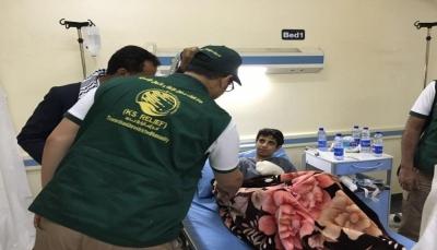 مركز الملك سلمان يعلن توقيع عقود لعلاج 150 جريحا في عدن وتعز