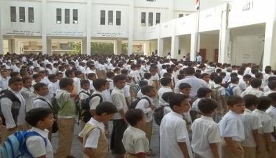 حضرموت: السلطة المحلية بالقطن تفرض عقوبات مالية على المعلمين المضربين