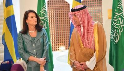 السعودية: إيران لا يمكن أن يكون لها دور في اليمن