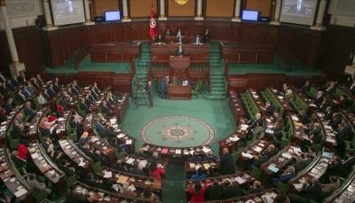 البرلمان التونسي يمنح الثقة لحكومة إلياس الفخفاخ بالأغلبية