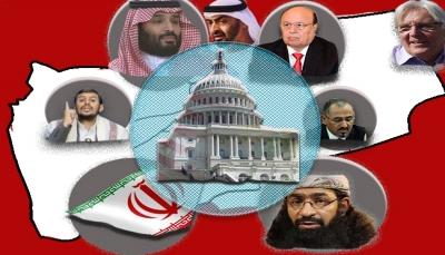 """موقف واشنطن من.. الحوثي؛ القضية الجنوبية؛ الحوار السعودي-الحوثي؛ والعلاقة مع """"هادي"""" (ترجمة خاصة)"""