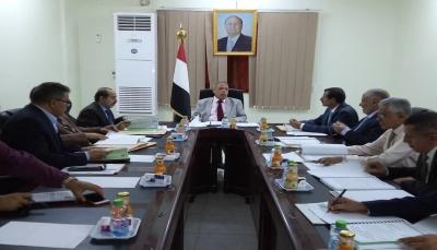 عدن: مجلس القضاء يقر تعيين قضاة لعدد من محاكم محافظات الجمهورية