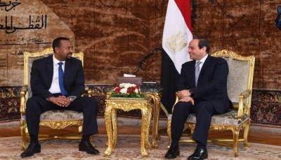 إثيوبيا تصعّد بسبب سد النهضة ومصر تبحث عن ايجاد صيغة مقبولة للمفاوضات