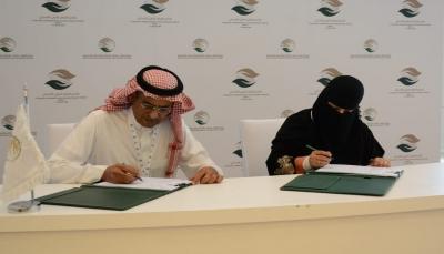 """مركز الملك سلمان يوقع اتفاقية مشروع """"بذرة أمان"""" لحماية أسر الأيتام في اليمن"""