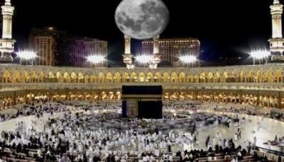 القمر يتعامد على الكعبة المشرفة الجمعة القادمة
