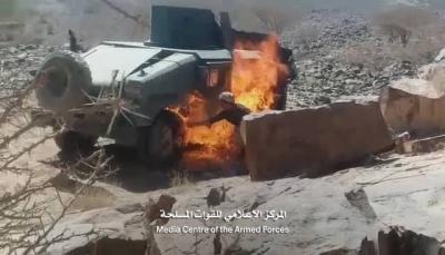 الجيش يعلن تنفيذ عملية نوعية خلف خطوط الحوثيين في جبهة نهم (فيديو)