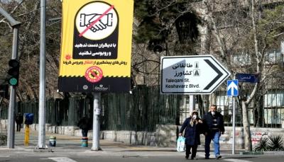 إيران تسجل 92 حالة وفاة بفيروس كورونا الذي وصل جميع المحافظات باستثناء واحدة