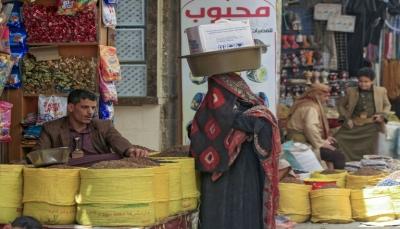 حملة لفرض قواعد اجتماعية صارمة في مناطق سيطرة المتمردين الحوثيين