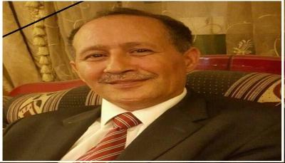 وفاة السياسي اليمني محمد الصبري بعد معاناة مع المرض