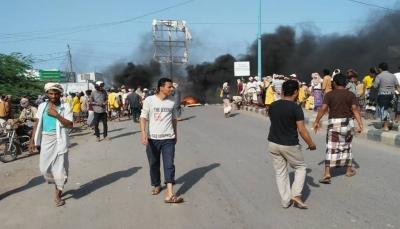 تعز: صيادو المخا يتظاهرون تنديداً بإجراءات بحرية التحالف العربي
