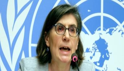 الأمم المتحدة تدعو الحوثيين إلى الإلغاء الفوري لأحكام الإعدام الصادرة بحق 35 برلمانياً