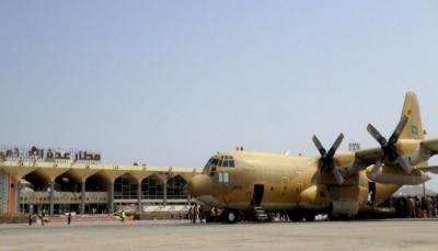 عدن: وصول قوات أمنية خاصة دربتها السعودية