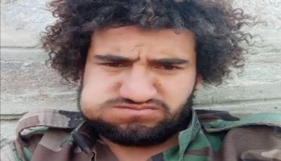 البيضاء: مصرع قيادي حوثي برصاص قوات الجيش في مديرية ذي ناعم