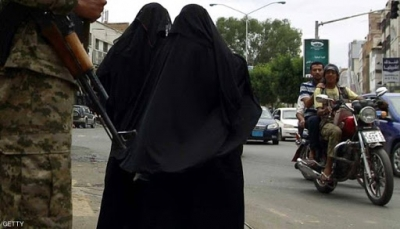 رايتس رادار: مليشيا الحوثي ارتكبت نحو 15 ألف انتهاك ضد النساء في اليمن خلال الحرب
