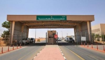 السعودية تغلق منفذها البري الوحيد مع اليمن أمام المسافرين