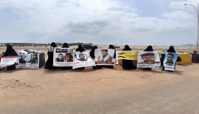 عدن: أمهات المختطفين تطالب التحالف بإطلاعها على نتائج التحقيق بشأن المختطفين
