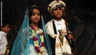اليونيسيف: اليمن في صدارة دول الشرق الأوسط من حيث معدلات زواج الأطفال
