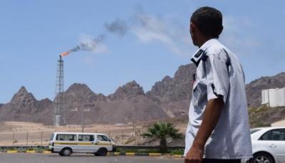 صحيفة تكشف: الإمارات تبدأ بالتنقيب عن النفط في سبعة قطاعات في اليمن