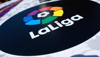 كيف يُحدد بطل الدوري الإسباني حال إلغاء البطولة؟
