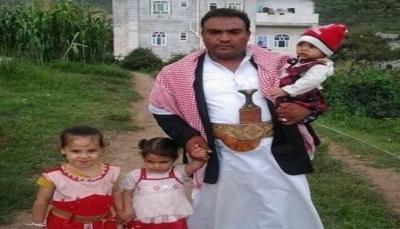 أفرج عنه قبل أسابيع.. وفاة مختطف متأثراً بالتعذيب في سجون الحوثيين بإب