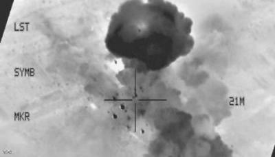 متحدث عسكري: تدمير آليات عسكرية حوثية بغارات مكثفة في الجوف