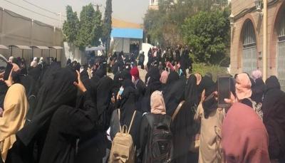 صنعاء: مظاهرة لطالبات جامعة العلوم رفضاً لإجراءات ميلشيات الحوثي
