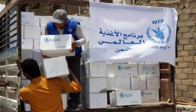 الحوثيون يفرضون مبالغ مالية على المستفيدين من برنامج الأغذية العالمي بذمار