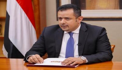 رئيس الحكومة يشدد على ضرورة تكاتف الجهود الرسمية والشعبية لمواجهة كورونا
