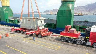 الحكومة تعلن وصول ستة محولات خطوط نقل الكهرباء الخاصة بمحطة عدن الجديدة
