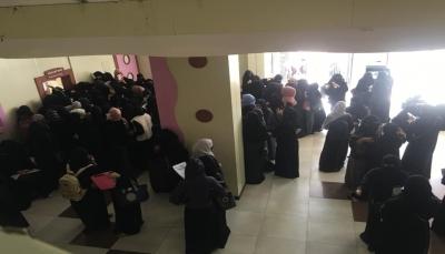 صنعاء: الحوثيون يجبرون طالبات جامعة العلوم على الحضور رغم تعليقهم الدراسة