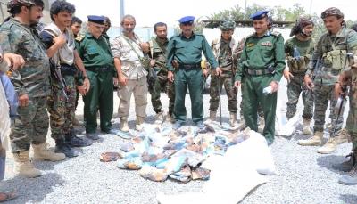 مأرب: الأمن يضبط 200 كيلو حشيش أثناء تهريبها لمليشيا الحوثي بصنعاء