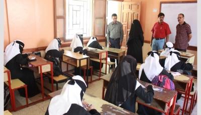 مكتب تربية ساحل حضرموت يعلق امتحانات الفصل الثاني حتى إشعار آخر