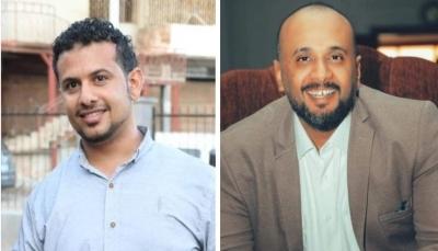 عدن: مقتل إداري بصحيفة 14 أكتوبر مع زميله على يد مسلحين مجهولين