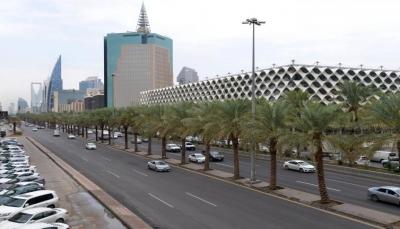 """السعودية تعلن حظر التجول جزئياً لمدة 21 يوماً للحد من تفشي فيروس """"كورونا"""""""