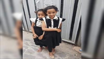 أم يمنية تُفشل محاولة تزويج طفلتيها القاصرتين في إب