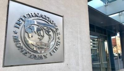 """صندوق النقد الدولي: تداعيات فيروس كورونا ستؤثر بشكل """"مروّع"""" على الاقتصاد اليمني"""