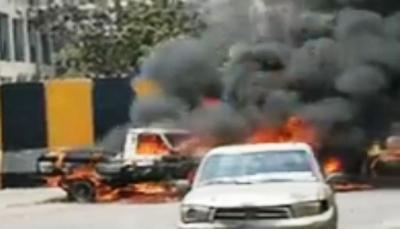 عدن: اشتباكات عنيفة في محيط البنك المركزي بكريتر