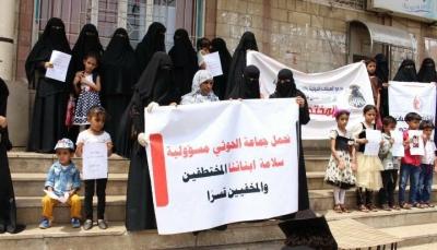 أمهات المختطفين تدعو للإفراج عن 173 مختطفاً يعانون من أمراض مزمنة بشكل عاجل