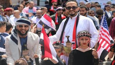 الحكومة اليمنية تحث المغتربين على عدم العودة للوطن تجنباً لنقل فيروس كورونا