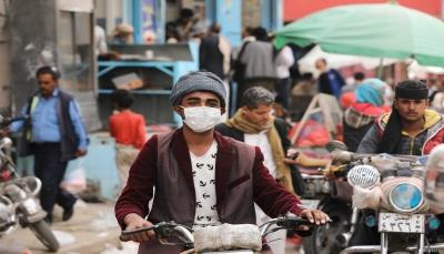 """خبراء غربيون: أطراف الصراع باليمن سيتأثرون بـ""""كورونا"""" وسيكون كارثي على المدنيين"""