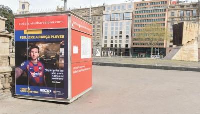 100 مليون يورو تشكل كابوساً لإدارة برشلونة