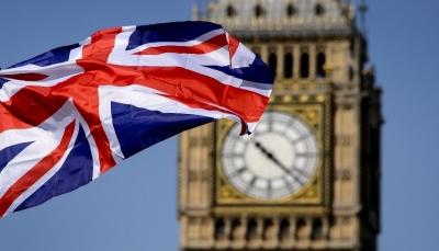 بريطانيا: الحل في اليمن يقتضي تقديم تنازلات من أطراف النزاع