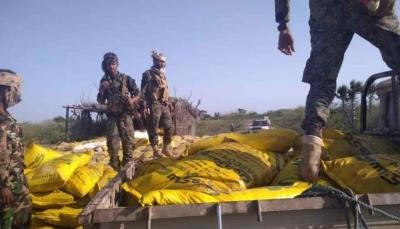 ضبط مواد تستخدم لتصنيع المتفجرات كانت في طريقها للحوثيين عبر المخا