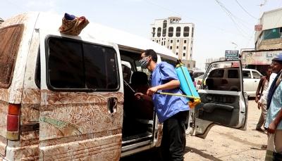 تعز: تدشين حملة رش وتعقيم للمرافق الحكومية ووسائل النقل بمدينة التربة