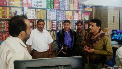 شبوة: إحالة 15 تاجراً الي النيابة بسبب رفع أسعار المواد الغذائية