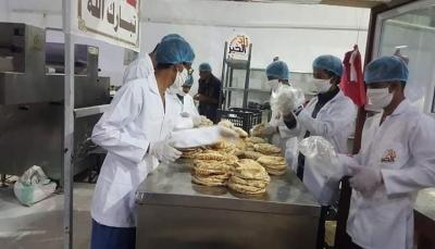 إب: تدشين العمل في مخبز خيري لإعالة الأيتام والأرامل والمحتاجين