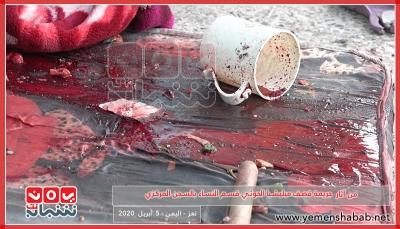 """أمريكا تدين قصف الحوثيين للسجينات بـ""""تعز"""" وتدعو لإيجاد حل سياسي فوري"""