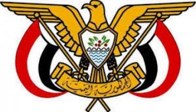 عشية وصول الحكومة.. الرئيس هادي يصدر قرارًا بتعيين مديرًا جديدًا لأمن عدن