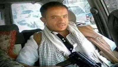 إب: مقتل نجل برلماني وطفلة في اشتباكات وسط المدينة