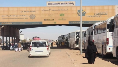 الحكومة تعلن فتح منفذ الوديعة البري أمام الناقلات التجارية